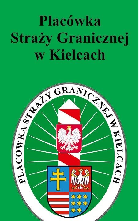 Placówka Straży Granicznej w Kielcach - logo.jpeg