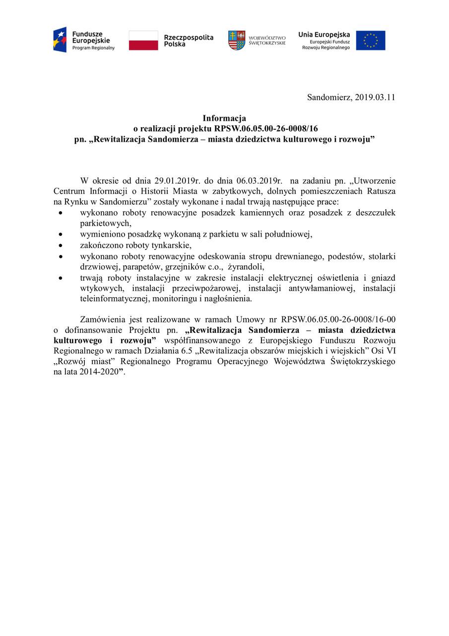 Rewitalizacja Sandomierza, Ratusz
