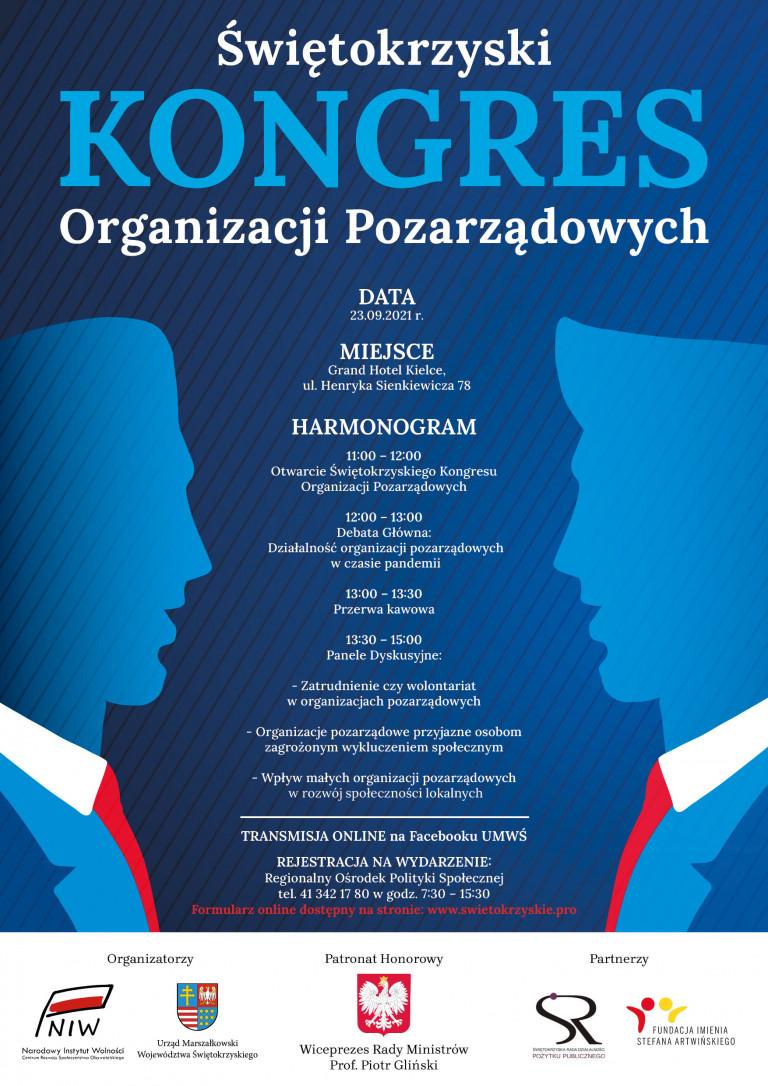 Kongres-Stowarzyszen-plakat-768x1086.jpeg