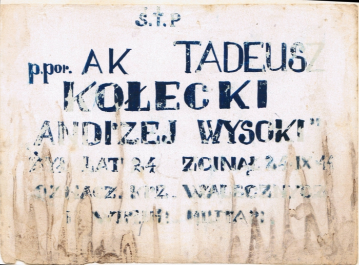 Galeria Pamiątki po por. Tadeuszu Kołeckim (ze zbiorów P. Dariusza Fugiela)